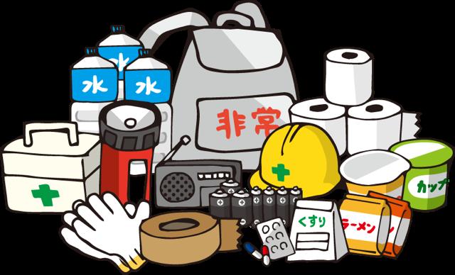 被災時の必需品!防災グッズの人気商品をご紹介します!
