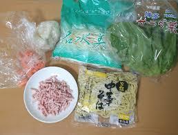 中華麺は焼きそばだけじゃない!冷やし中華や担々麺、パスタにもなる中華麺のいろいろアレンジレシピ