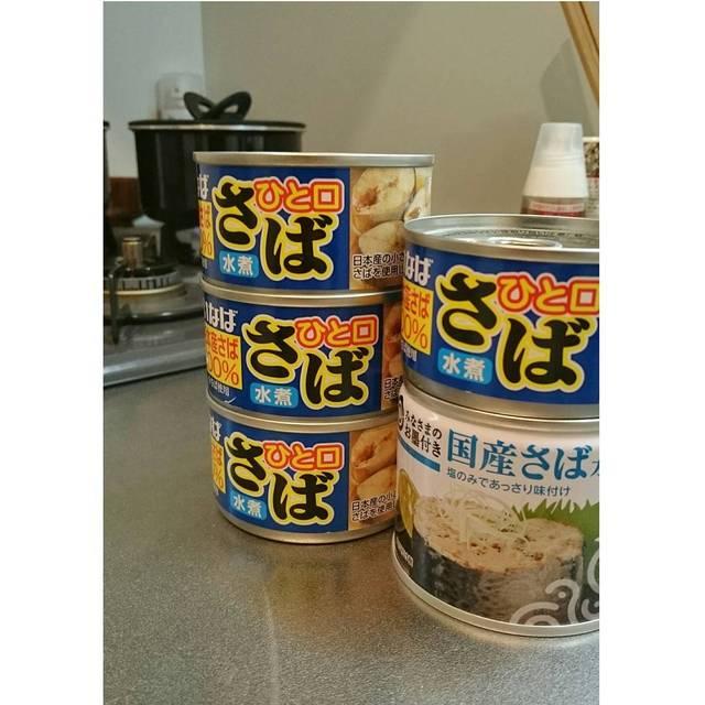 常備しておくと便利!サバ缶を使った簡単おかずレシピ