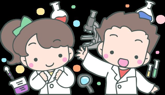 理科が好きなら、自由研究は実験がおすすめ! 小学生向け自由研究のテーマ