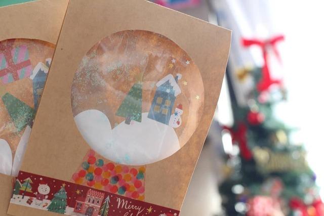 クリスマスにきらきらのカードを贈ろう!大人の簡単工作「スノードームカード」