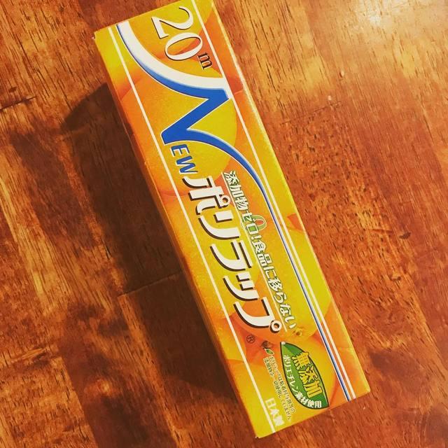 100円で買える無添加食用品ラップ「ポリラップ」