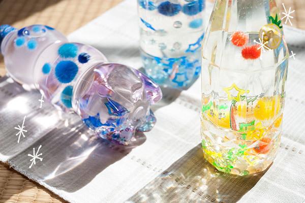 小学生女の子の自由研究にぴったり! かわいいペットボトル工作