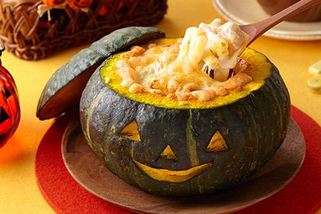 かぼちゃをジャック・オ・ランタンの器に!かぼちゃのグラタン