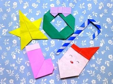 クリスマス 折り紙 クリスマス 飾り 折り紙 : uf-polywrap.link