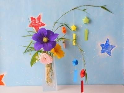 七夕にはどんなお願い事をしましょうか☆★子供と一緒に簡単にできる手作り七夕飾りのご紹介をします☆