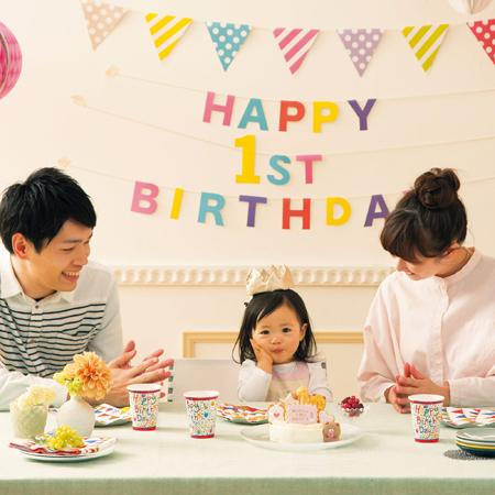 1歳のお誕生日をお祝いしよう♪ 1歳でも食べられる「離乳食バースデーケーキ」
