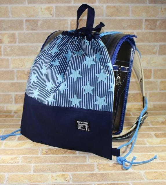 通園・通学の準備 『体操着袋』 のご紹介! 簡単に手作りも楽しめますので参考にしてみて!