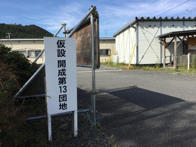 仮設住宅の今を知りたい!東日本大震災から7年半たった被災地からの報告