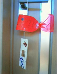 夏休みのおうち遊びにも♪ 子どもにも作れる「風鈴」工作のアイデア集