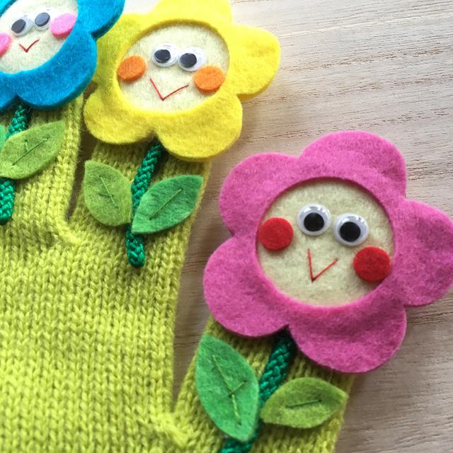 子供と一緒に遊ぶ「手袋シアター」☆子供も大好き!楽しく簡単に手作りもできますよ!