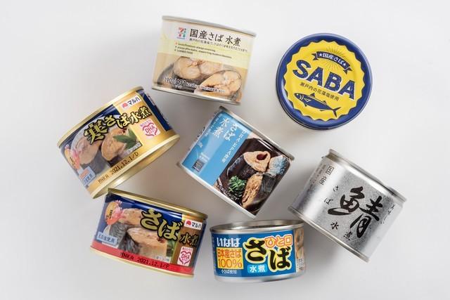 話題の『オメガ3』をお手軽に摂取できる『サバ缶』を使った簡単レシピがいろいろあります