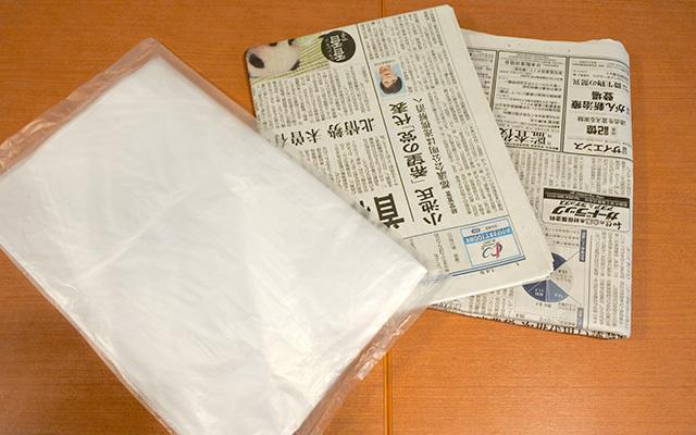 災害時の「寒さ対策」に日用品が活躍! 新聞紙・ラップ・ポリ袋の活用法