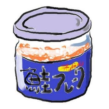 すぐ使えて万能!ごはんもおかずも「鮭フレーク」のアレンジレシピ