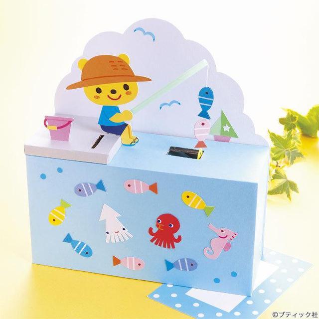 小学1年生初めての夏休み工作★簡単貯金箱の作り方