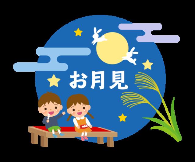 お月見を楽しんでみましょう♪うさぎや月モチーフの工作アイデア