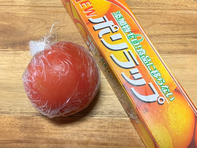 ポリラップは添加物なしだから食品を直接包んでも安心!野菜や果物の保存にもおすすめ!