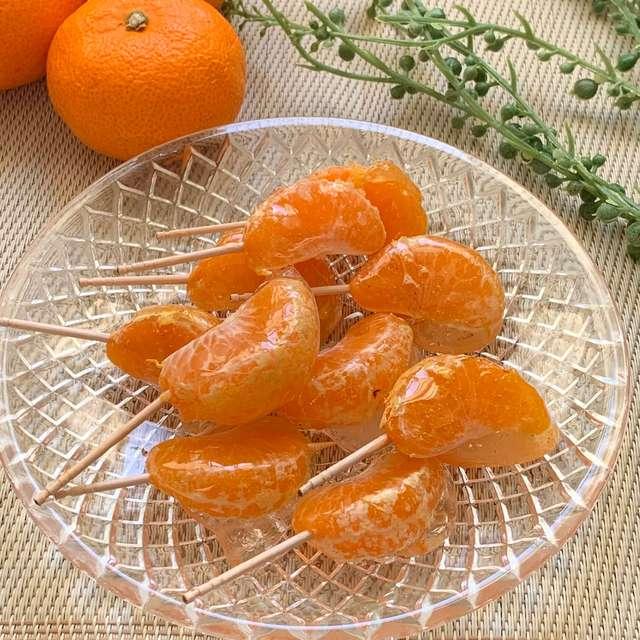 甘酸っぱい屋台の味をおうちで♪ フルーツ飴の作り方