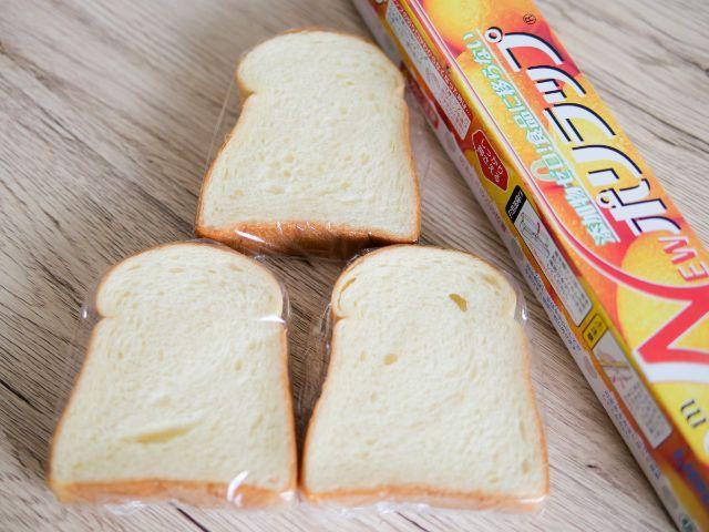 食パンの冷凍保存にラップが使える!食パンをおいしく保存するには