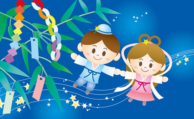 七夕のおすすめ絵本です★子供と楽しむ七夕の素敵な絵本