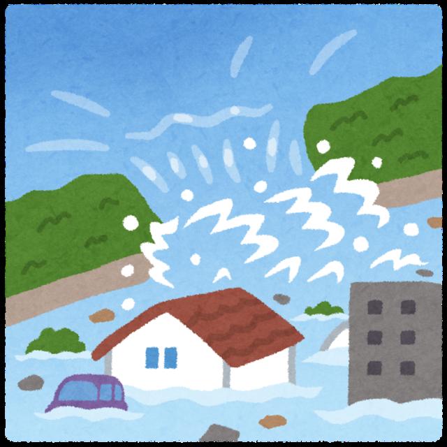 家庭でできる水害対策とは? 水害への備えや防災グッズをご紹介!