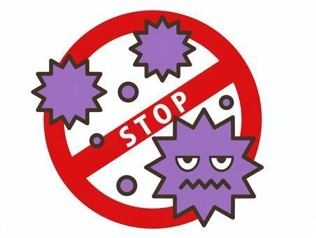 食中毒を予防するには「つけない」「増やさない」「やっつける」!