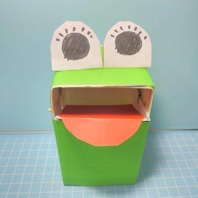 夏休みの工作や自由研究にも!身の回りのものを使って作る手作り貯金箱