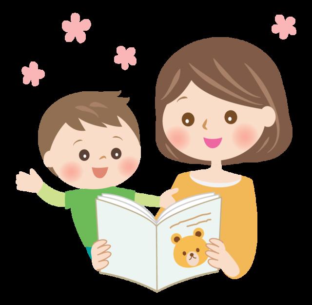 【親子で読もう!】防災をテーマにした絵本16選
